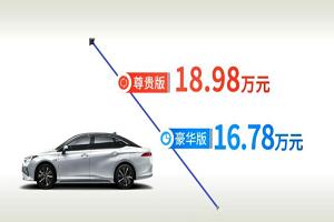 组团参战?售16.78-18.98万元 广汽本田EA6正式上市