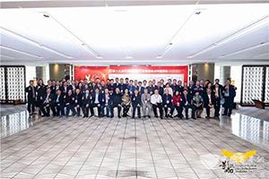 第15届影响中国客车业年度盘点 聚焦行业发展前沿思考