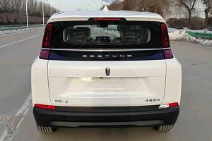 一汽奔腾E05将于4月上线 搭载华为电驱系统/服务出行市场