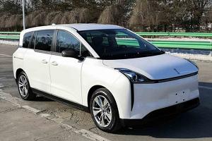 搭载华为电驱系统 一汽奔腾E05将于4月10日上市
