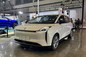 一汽奔腾NAT 4月10日上市 打造出行专车