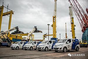 践行零排放|比亚迪交付乌拉圭首支纯电动厢式货车车队