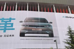 现代IONIQ 5将国内首秀 2021上海车展探馆系列