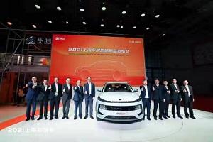 思皓新能源拥抱智能未来 首发L2+级自动驾驶