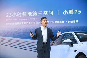 智能再进化:小鹏P5上海车展正式开启预订