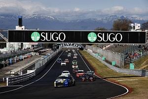 先搭载于赛车/投入耐力赛磨练 丰田宣布开发氢燃料发动机