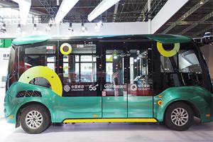 最新定制版无人驾驶巴士亮相上海车展,谁家造?