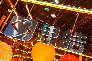 百亿投资打造MIS皓学架构,上海车展后的思皓路在何方?