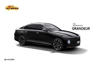 继续提供插混版车型 全新现代Grandeur渲染图
