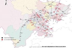 四川省高速公路运营服务区充电桩建设进展示意图公布