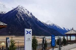 全长超2250公里 小鹏免费充电站贯通川藏线