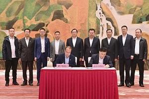 新工厂/研发中心正在推进中 小鹏汽车在武汉成立新公司