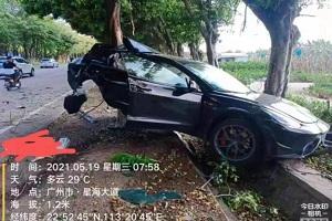 目前尚未有人员伤亡的消息 广州一辆特斯拉Model 3今早撞树后自燃
