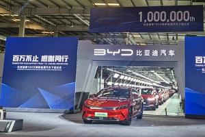"""比亚迪第一百万辆新能源汽车正式下线 首个""""百万里程碑"""""""