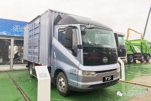 """2021长沙国际工程机械展,看比亚迪商用车""""硬核风采"""""""