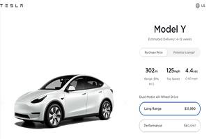 售价上涨500美元 美国特斯拉Model 3/Y再次调价