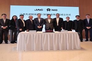 年产量将扩大到24万辆 蔚来与江淮签订制造合同
