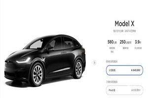 车内换装Yoke方向盘 新款特斯拉Model X实车内饰曝光