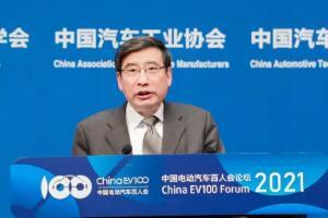 观点|苗圩:产业格局重塑下中国汽车产业发展机遇
