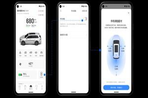 新增加21项功能 理想汽车OTA 2.1版发布