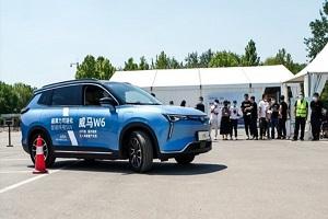 北京站暨W6无人驾驶挑战赛完美收官 威马汽车超进化体验营