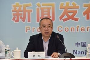 第34届世界电动车大会暨展览会(EVS34)新闻发布会在南京成功召开