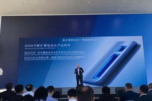 2025年纯电车型占在华交付总量25% 宝马工厂年内实现碳中和