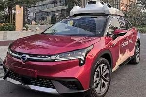基于GIVA平台打造 广汽Aion LX无人驾驶版车型曝光