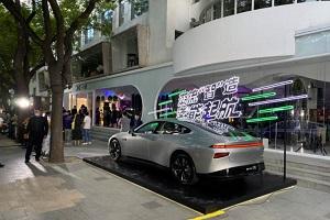 位于三里屯 小鹏汽车北京旗舰体验中心正式开业