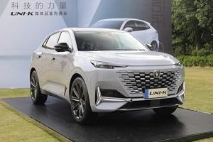 长安蓝鲸iDD混合动力系统技术 将在重庆车展发布