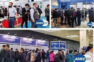 AMEE2021|汽车底盘系统制造工程领域旗帜展会,11月9-11日相约上海!