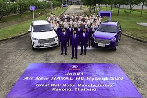 首台哈弗H6 HEV混动下线 长城汽车泰国罗勇工厂投产