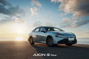 整体设计理念充满科技感 广汽埃安AION S Plus内饰官图