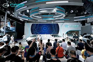 星空战舰纯电轿跑AION S Plus重庆车展上演登陆首秀