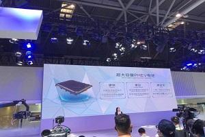 长安蓝鲸iDD混动系统2021重庆车展发布