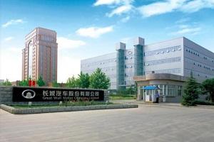 长城高端品牌沙龙新消息 主打氢电双能