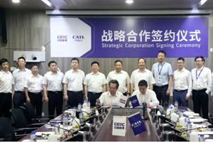 强强合作!宁德时代与中国能建签订战略合作协议