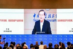 政协经济委员会副主任万钢:建议延长新能源汽车购置税减免政策