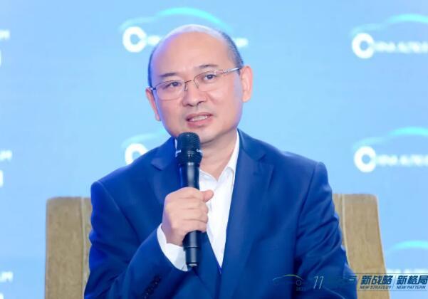 2021中国汽车论坛|项兴初:共话汽车产业高质量发展
