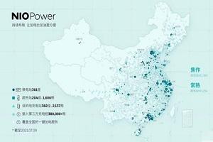 2025年全球将落成4000座换电站 蔚来发布未来补能规划