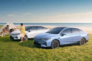 相约2021粤港澳大湾区车展 小鹏P5将于7月17日正式开启预售