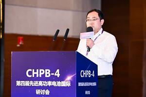 宁德时代曹荣:宁德时代混动及低压电池系统开发进展