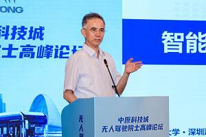 大咖访谈|中国工程院院士孙逢春,寄语无人驾驶产业未来