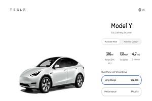 部分车型售价上调1000美元 特斯拉Model 3/Y海外再次调价