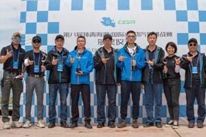 首日环湖评测成绩公布!第八届CEVR电动汽车挑战赛精彩来袭