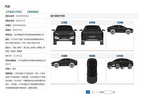 轿跑SUV 恒驰6专利图曝光