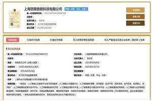 原长城沙龙品牌李鹏创立悠跑科技电动车公司