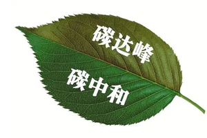 """发力氢能高端装备产业!《广东省制造业高质量发展""""十四五""""规划》发布"""