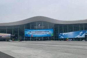官宣 成都车展将于2021年8月29日-9月7日举办