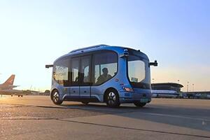 """自动驾驶成为智慧机场发展的""""新引擎"""""""